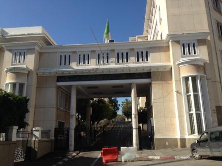 Fac centrale d'Alger entrée principale